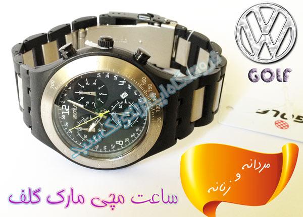 ساعت مچی های جدید و زیبا